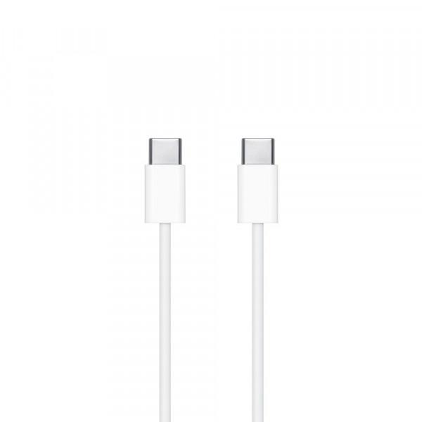 3 Cable de carga USB-C (2 m)